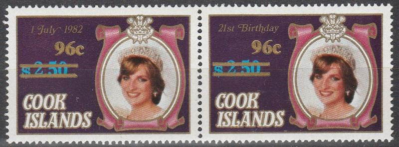Cook Is #739   MNH  CV $7.75 (A8243)