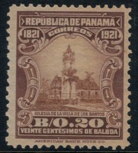 Panama #229* CV $14.50
