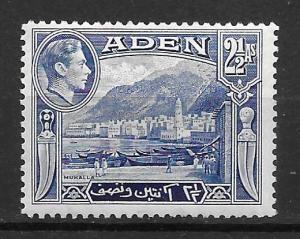 Aden 21 2 1/2a Mosque single Unused Hinged