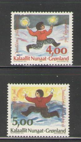 Greenland Sc 301-2 1995 Christmas stamp set mint NH
