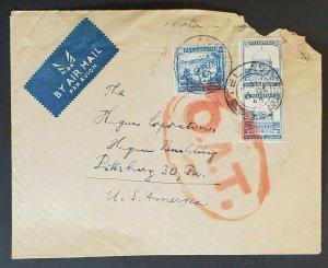 1944 Tel Aviv Palestine to Pittsburg Pennsylvania USA Air Mail OAT Cover