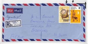 CE181 Kenya *NAIROBI A* 1973 KUT Stamp Air Mail Cover