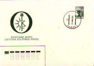Latvia, Postal Stationery
