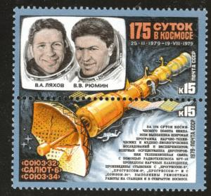 Russia Scott 4782-4783 = 4783a MNH** 1979 space stamp pair