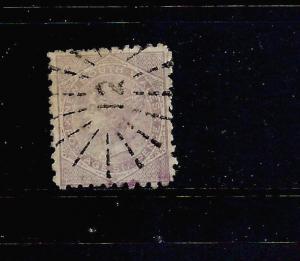 NEW SOUTH WALES 1871-02    6d     QV    FU    P10   SG 217a