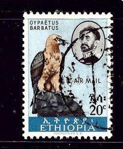 Ethiopia C79 Used 1963 issue