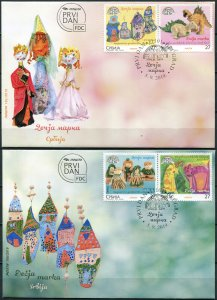 Serbia 2019. Children's Art (Mint) Set of 2 First Day Covers