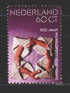 Netherlands. 1974. 1038. 100 years of UPU. MNH.