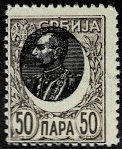 1905 Serbia Scott Catalog Number 94 Unused Never Hinged