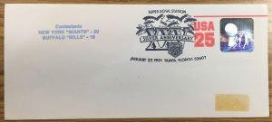 US# U618 Cover 25c Vince Lombardi Trophy Football / Super Bowl 1991 Tampa