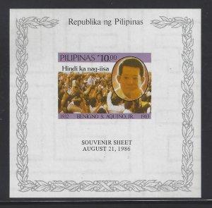 1807 Benigno Aquino/Hindi ka nag-lisa CV$5