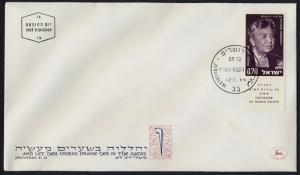 Israel 268 + tab on FDC - Eleanor Roosevelt