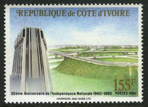 Ivory Coast 895, MI 1024, MNH. Independence, 30th anniv. Building, Highway, 1990