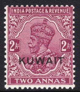 1929 - 1937 British Kuwait KGV 2 Anna issue MNH Sc# 21 Wmk 196 CV $15.00