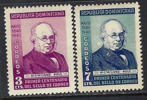 Dominican Republic 356-57 MOG S179-4