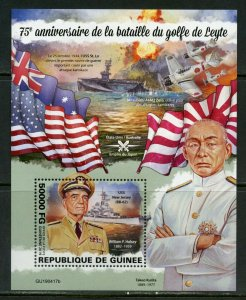 GUINEA 2019  75th ANNIVERSARY OF LEYTE GULF WW II  SOUVENIR SHEET MINT NH