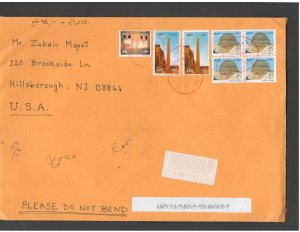 EGYPT: #12 / COMMERCIAL COVER, WITH 35 STAMPS-FINE USED AS SHOWN-2 IMAGES.