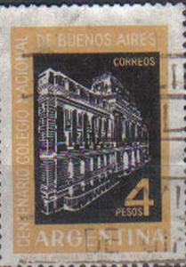 ARGENTINE, 1963, used 4p Centenary of National College, Buenos Aires.