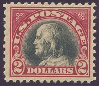 US Scott #547 Mint, VF, Hinged