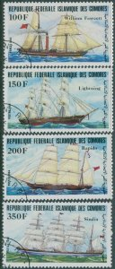 Comoro Islands 1984 SG542-545 Ships set FU