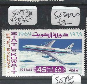 KUWAIT   (PP1305B)  KUWAIT AIRWAYS   SG 430, 432-3   MNH