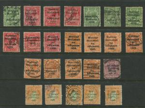 STAMP STATION PERTH  Ireland #Various Overprints Used1922 CV$?