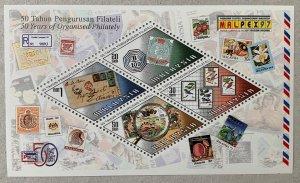Malaysia 1997 Malpex Philately Exhibition MS, MNH. Scott 645 CV $3.25. SG MS 665