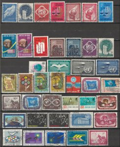 COLLECTION LOT # 5713 UNITED NATIONS 40 STAMPS CLEARANCE