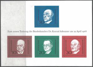 GERMANY 982 MNH SS [D5]-6