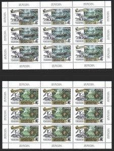 Belarus. 1999. Small sheet 316-17. Fauna of Belarus, Europe-Sept. MNH.