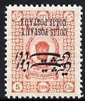 Iran 1915 Parcel Post 5ch fine mounted mint single with o...