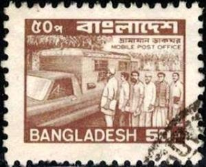 Mobile Post Office, Bangladesh stamp SC#240 used