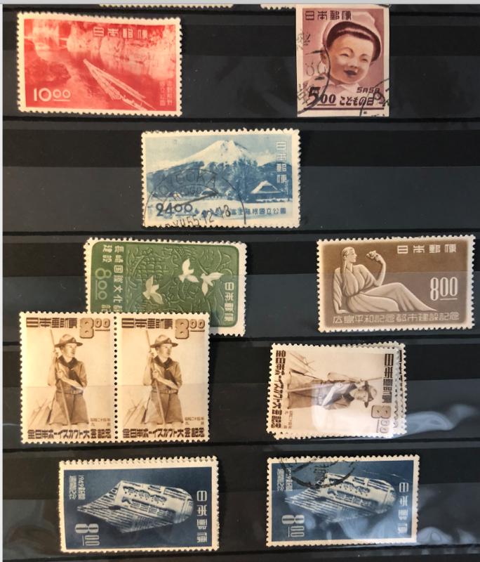 Japan 1949 Stamps