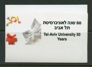 ISRAEL SEMI-OFFICIAL TEL AVIV UNIVERSITY TAB ROW  BOOKLET COMPLETE MINT NH