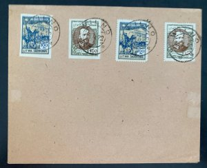 1922 Vilnius Lithuania Polish Occupation cover Imperf Stamps