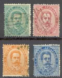 Italy Sc# 45-48 Used 1879 King Humbert I