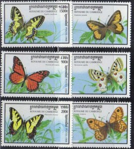 Cambodia 1721-26 Butterflies Mint NH