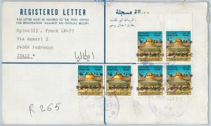 62950 - IRAQ -  Scott # 1475a * 6  on  COVER to ITALY  1996 - PALESTINE