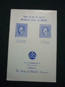 TYPES OF THE 2C & 3C WASHINGTON SERIES OF 1912-21 by THE SPA