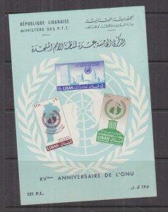 LEBANON, 1961 United Nations Souvenir Sheet, mnh.