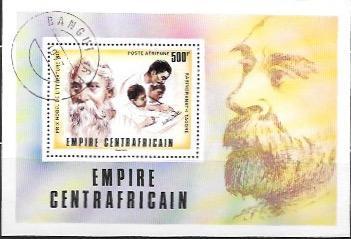 Central African Empire.  Souvenir Sheet  C183