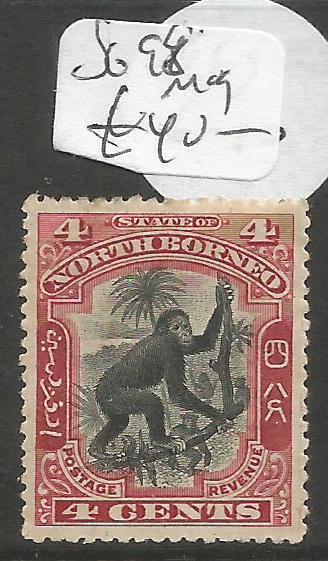 North Borneo Monkey SG 98 MOG (6clu)