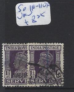 INDIA  NABHA    (P2807B)   KGVI  SERVICE 1 1/2A SG O110-110A   VFU