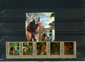 MANAMA 1972 FAMOUS PAINTINGS STRIP OF 5 STAMPS & S/S PERF. MNH