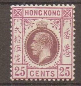 HONG KONG SG109 1919 25c PURPLE & MAGENTA TYPE B MTD MINT