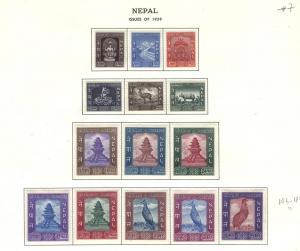 NEPAL 1959-1960  NEPAL ADMISSION to UPU #104-117  VVLH