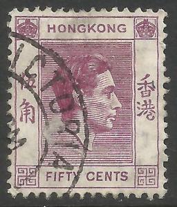 HONG KONG 162 VFU Q972