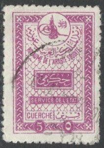 SAUDI ARABIA 1939 Scott O2 Used, 5g Official stamp, F-VF