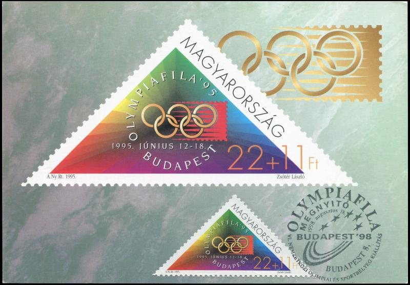 Hungary. 1995. International Stamp OLYMPIAFILA `95, Budapest (Maximum Card, M)