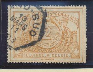 Belgium Stamp Scott #Q24, Used, Good Centering - Free U.S. Shipping, Free Wor...